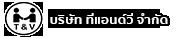 เครื่องทำขนมจีน บริษัท ทีแอนด์วี จำกัด/เครื่องทำเส้นขนมจีน/โรงงานขนมจีน